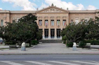 Comune di Messina Palazzo Zanca