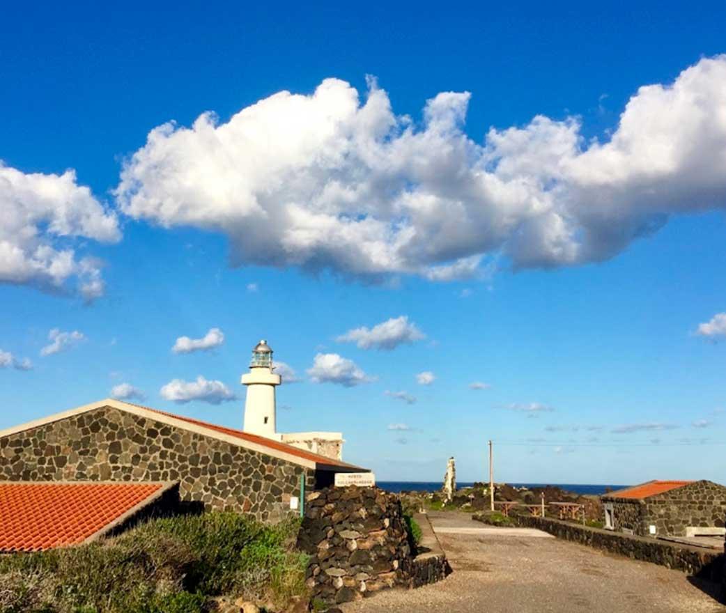 Museo Vulcanologico Pantelleria